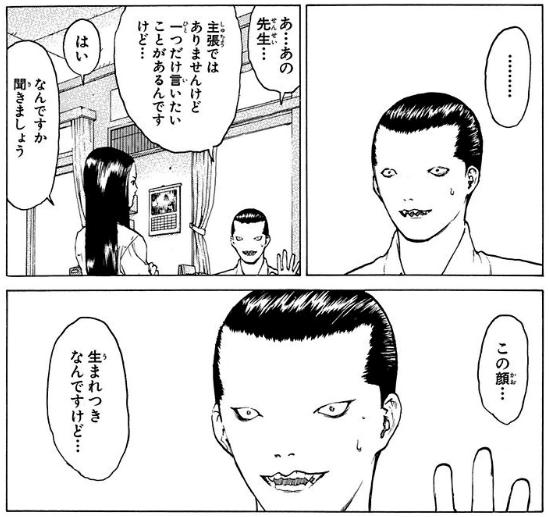 エンジェル伝説