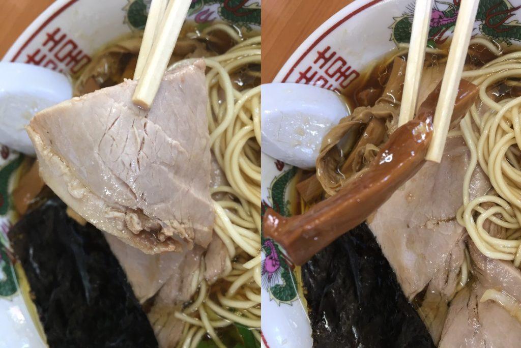 陸王 鶏出汁醤油 具