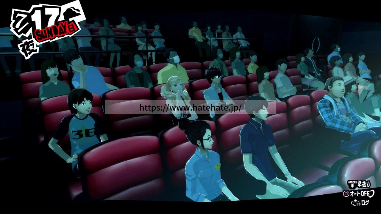 ペルソナ5R 杏映画