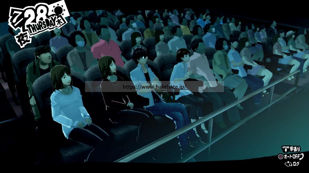 ペルソナ5R 真映画